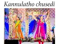 Kannulatho chusedi by TWINS Jonnavithula...