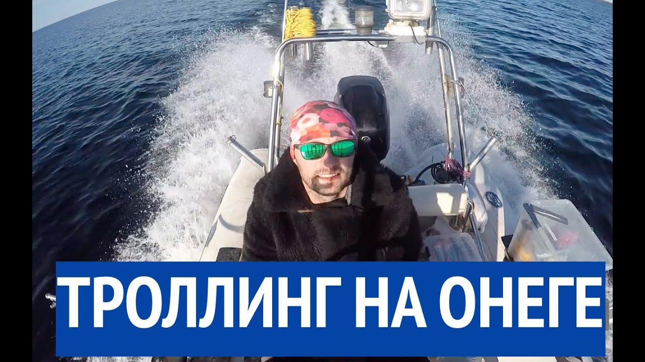 рыбак рыбака онега