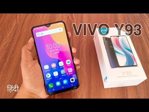 Vivo Y93 Unboxing & Quick Review in Hindi