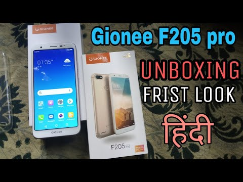 Gionee F205 Pro Unboxing | Frist Look (Hindi)