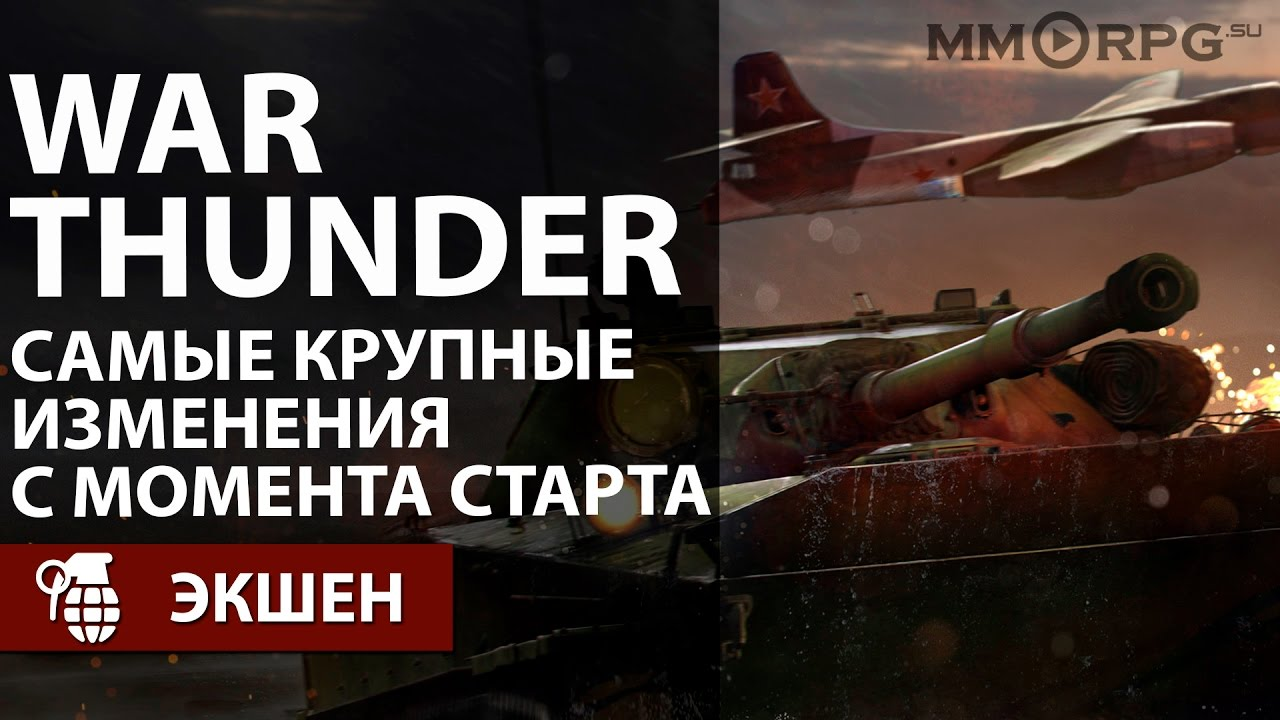 дождевики Санкт-Петербурге вартандер не а спиши Описание машина после