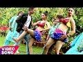 BHOJPURI Ka नया गीत 2017 - �...