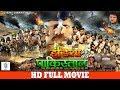 INDIA vs PAKISTAN | Full Bhojpuri Movie ...