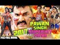 Pawan Singh | Superhit Bhojpuri Movie 20...