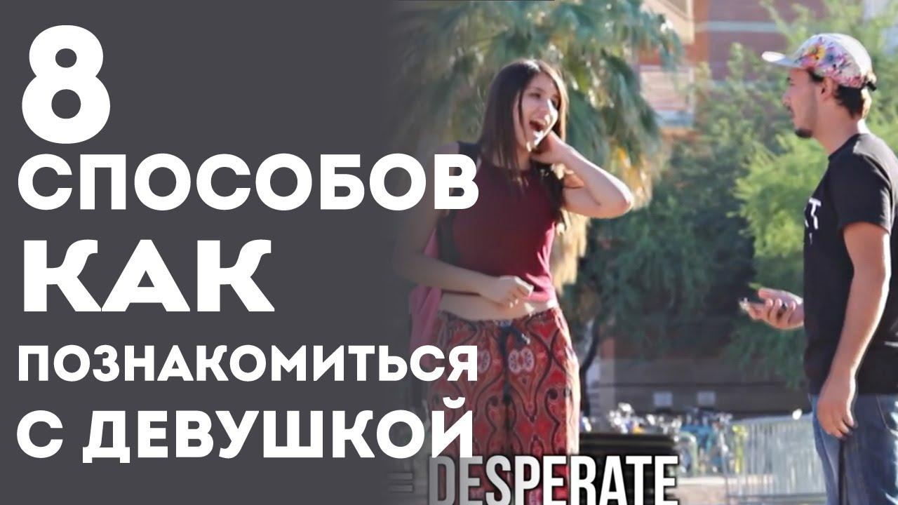 soglasilas-vzyat-na-ulitse