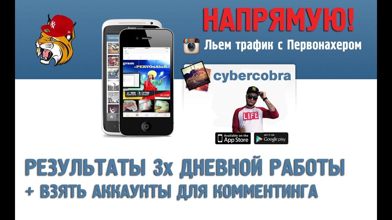 Cписки рабочих прокси socks5 рассылки спама- онлайн анонимный прокси socks5 для ams enterprise Список рабочих прокси для парсинга выдачи, прокси socks5 Россия