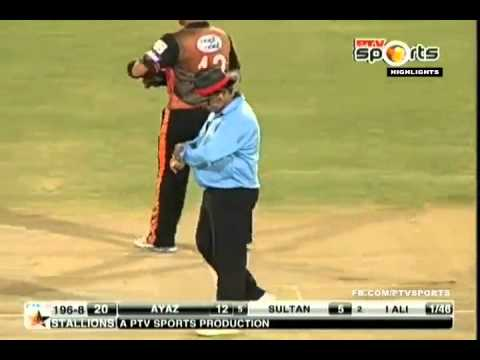 Final Highlights Lahore Lions v Sialkot Stallions Haier Super8 T20 Cup May 18, 2015
