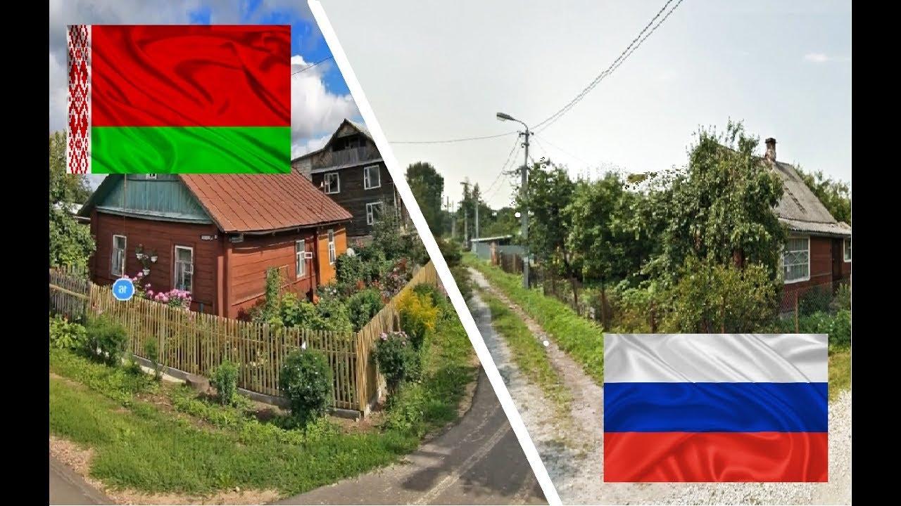 впечатления россиян о беларуси плохой