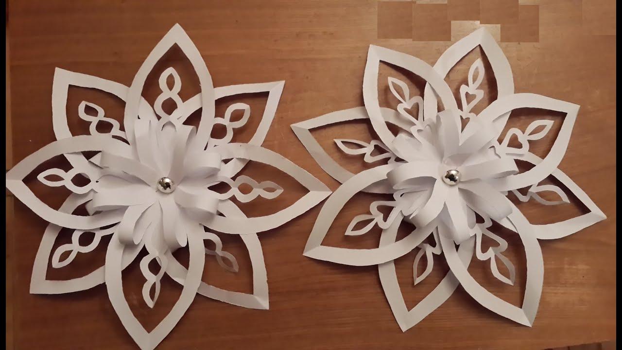 Снежинки двойные из бумаги своими руками