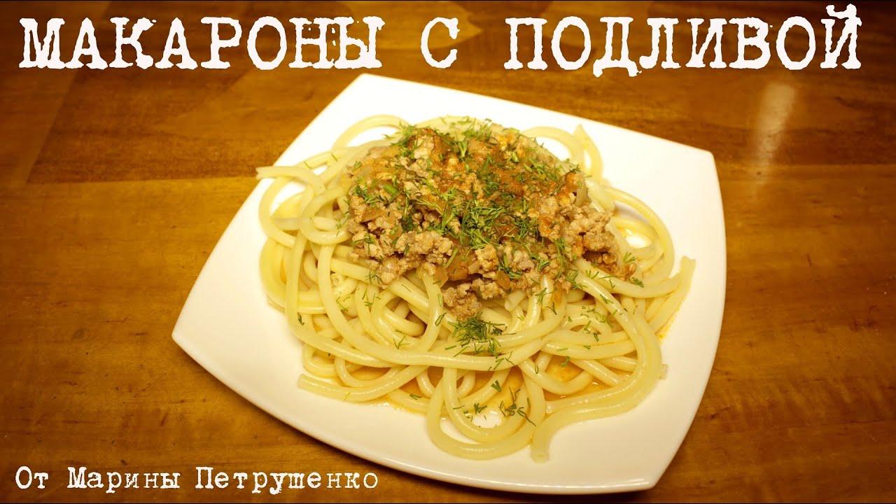 Рецепт подливы из свинины 23 фотография