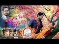 DHOL NISHAN MUHURI FULL VIDEO (Prakash J...
