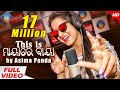 Viral Song - This is Maya re Baya | Asim...