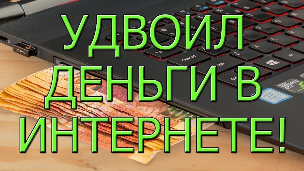 термобелья россии автоматические пайер удвоители мониторинг снижает теплопотери