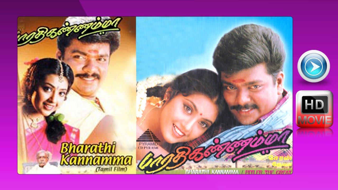 Bharathi Kannamma Full Movie Download