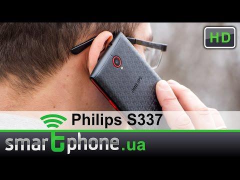 Philips S337 - Обзор. Спортивный дизайн за $100