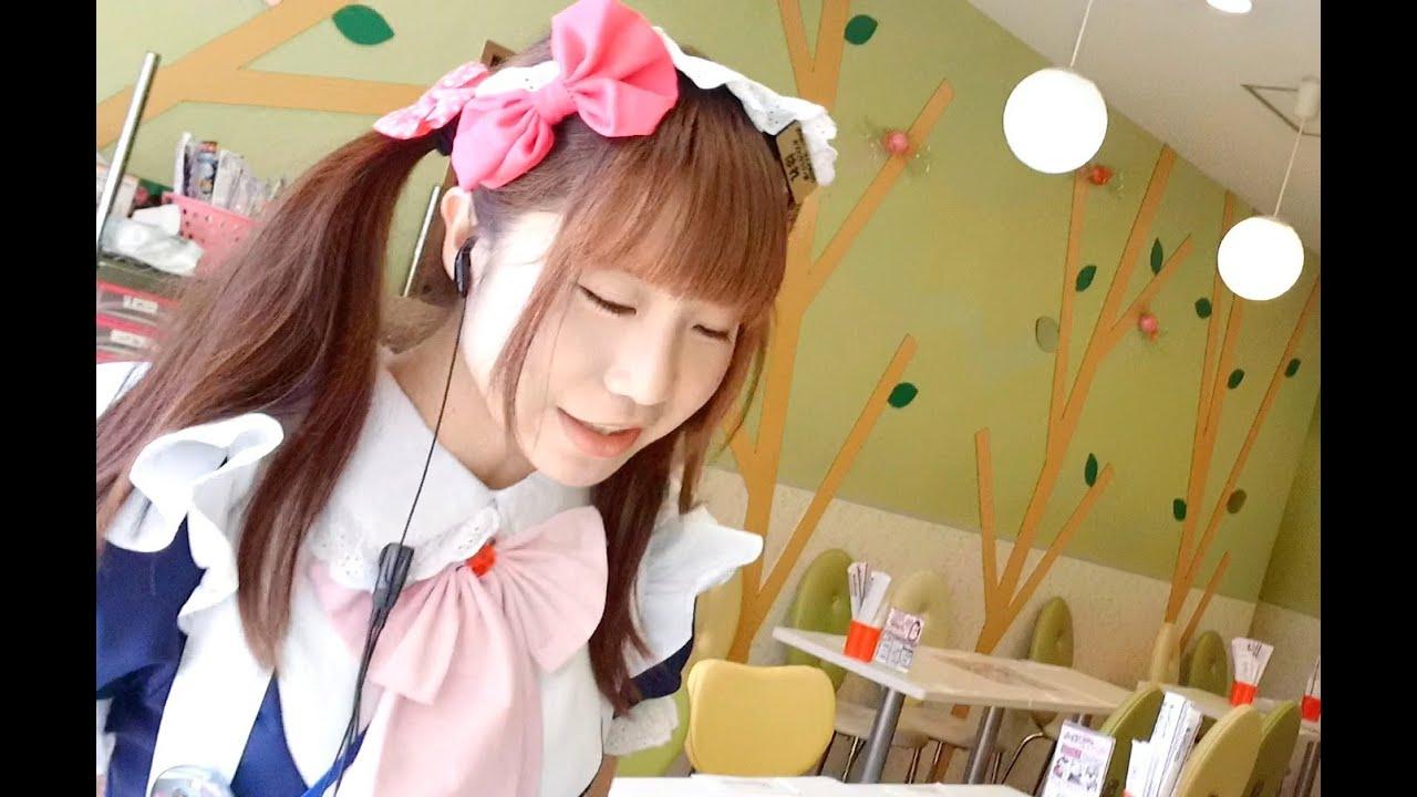 Японский гинеколог онлайн бесплатно 3 фотография