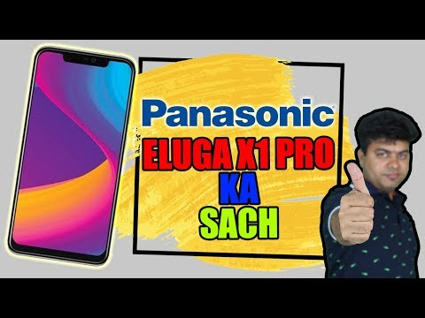 Giveaway, Panasonic Eluga X1 Pro Ka Sach, Not Just Unboxing, Honest Review, Pros, Cons Covered