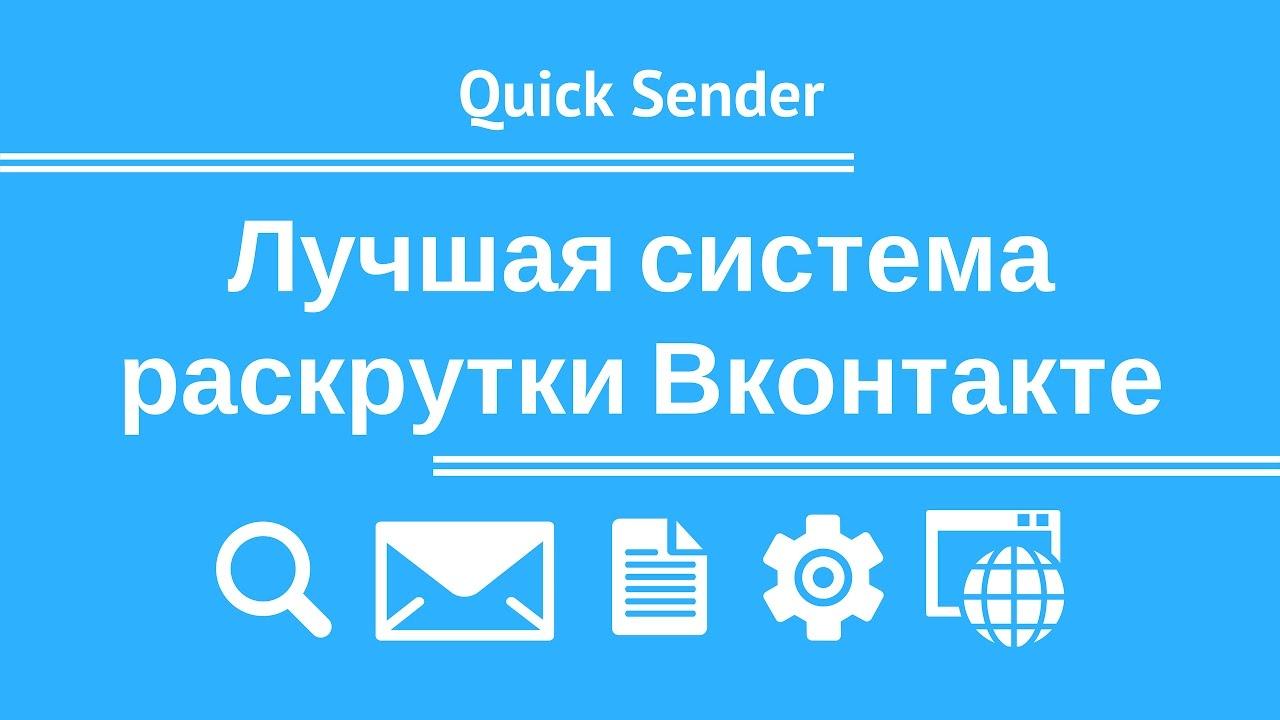 Список Рабочих Socks5 Прокси Под Lssender mix proxy под seo, Рабочие прокси socks5 для LSSender