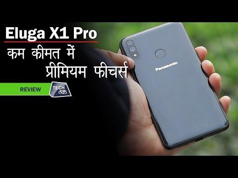 Panasonic Eluga X1 Pro स्मार्टफोन :  खरीदें या नहीं ?