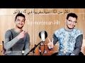 اكثر من 10 اغنية مغربية...
