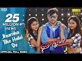 Jhumka Tike Haleide - Official Video | P...