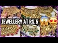 Jewellery Wholesale Market In Sadar Baza...