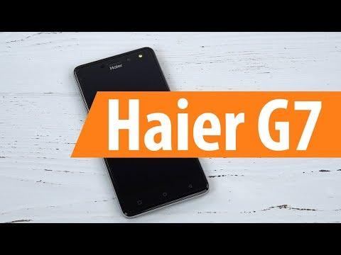 Распаковка Haier G7 / Unboxing Haier G7
