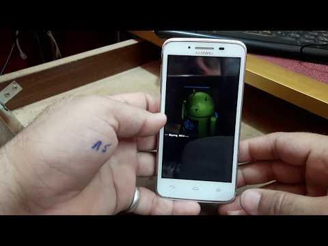 Hard Reset Huawei Ascend Y511-U30 Phone