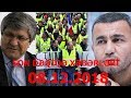 SON DƏQİQƏ XƏBƏRLƏRİ - 08.12.2018...