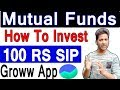 How to Invest 100 RS SIP in Mutual Funds...
