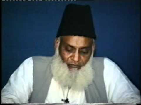 Khulasa quran urdu pdf download