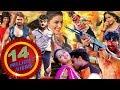 Latest Bhojpuri Action Romanti Movie Paw...