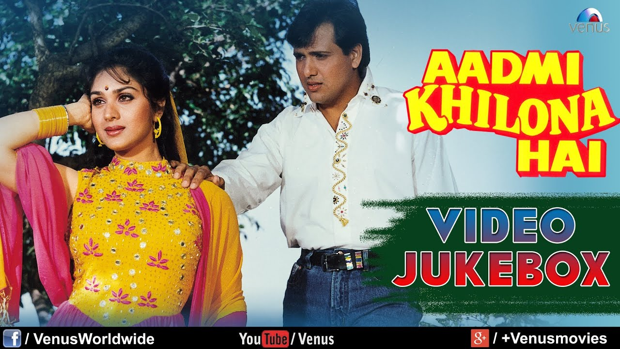 Aadmi ek khilona hai full song download
