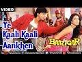 Ye Kaali Kaali Aankhen Full Video Song |...