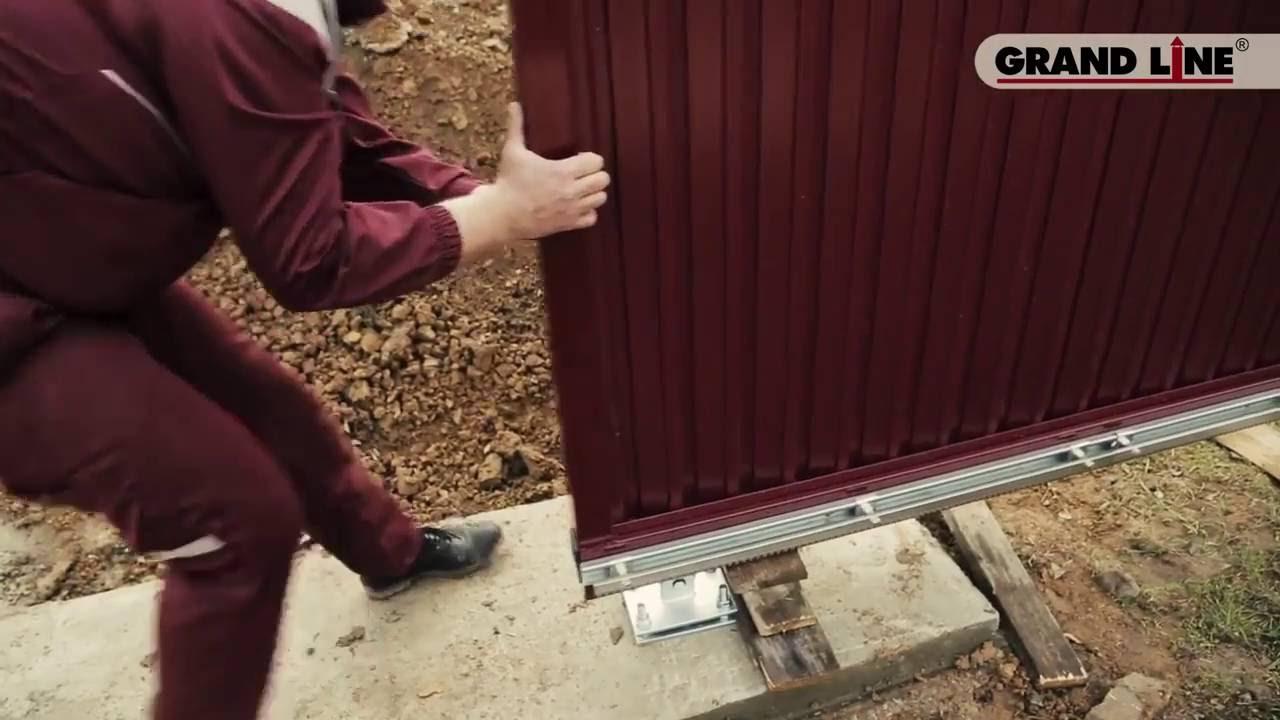 Видеоролик по монтажу откатных ворот ворота сдвижные без автоматического привода