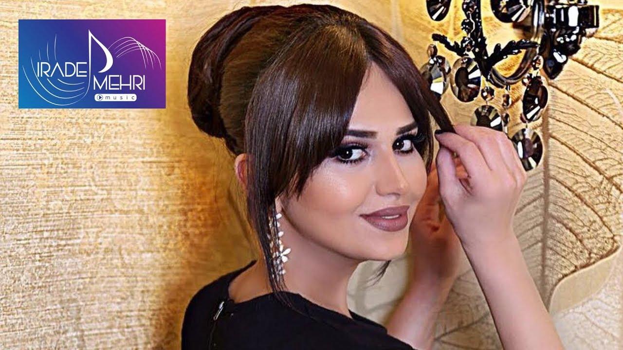 Irade Mehri - Aldandim / 2017 (Audio) - Bayan.Tv - Bayana da