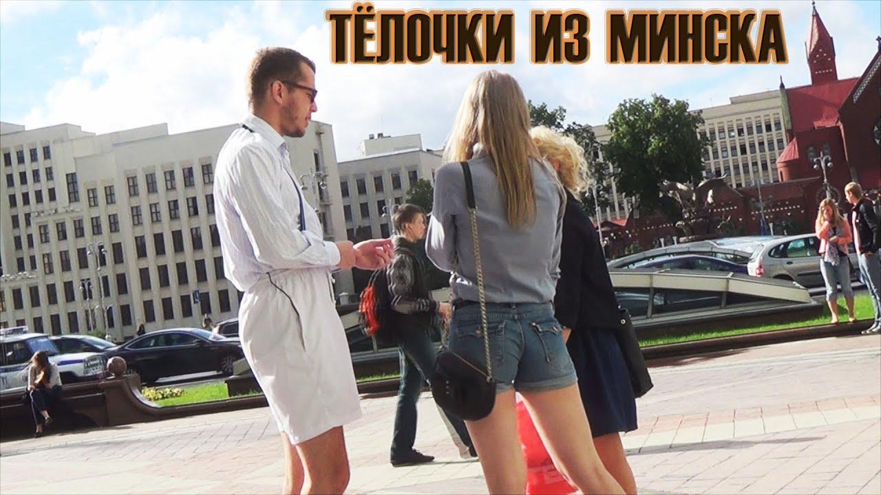 Русский пикап за школой 12 фотография