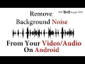 How To Remove Background Noise From Audi...
