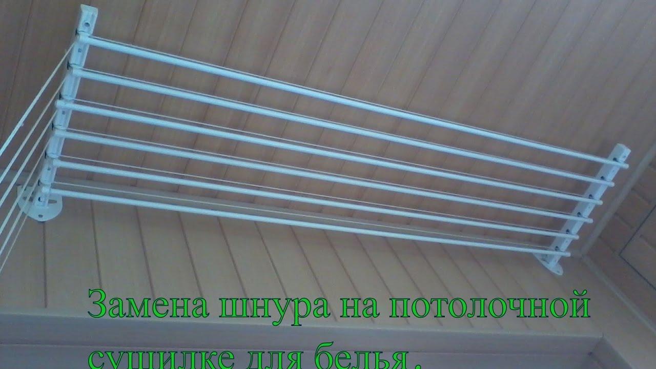 Уютный балкон: бельевые сушки на балкон (фото).