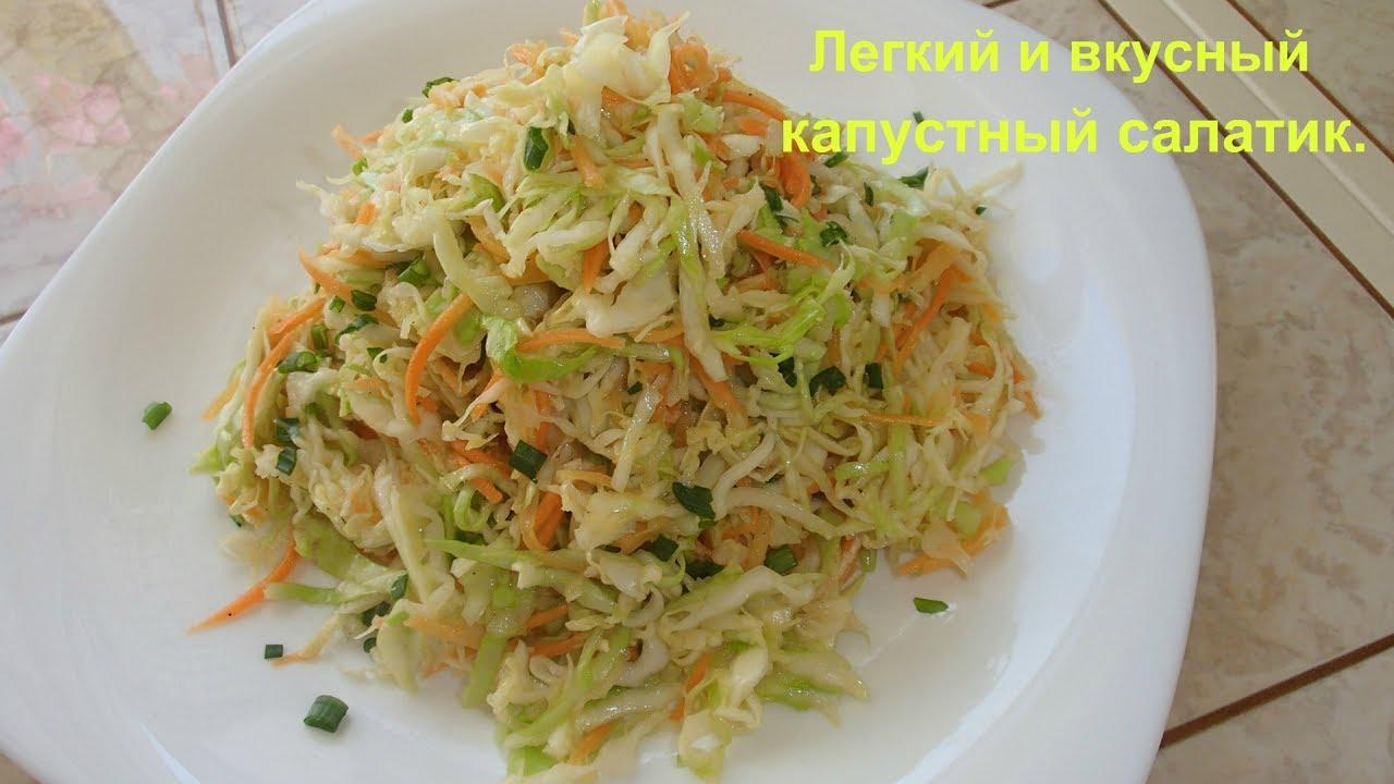 простой салат с капустой