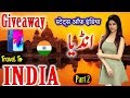 Travel to India | Full  Documentry & His...