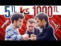5TL Berber vs. 1000TL Berber! (#Sonradan...