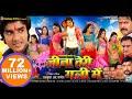 Jeena Teri Gali Mein - Super Hit Bhojpur...