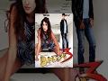 BINDASS 3 - New Nepali Hit Full Movie 20...